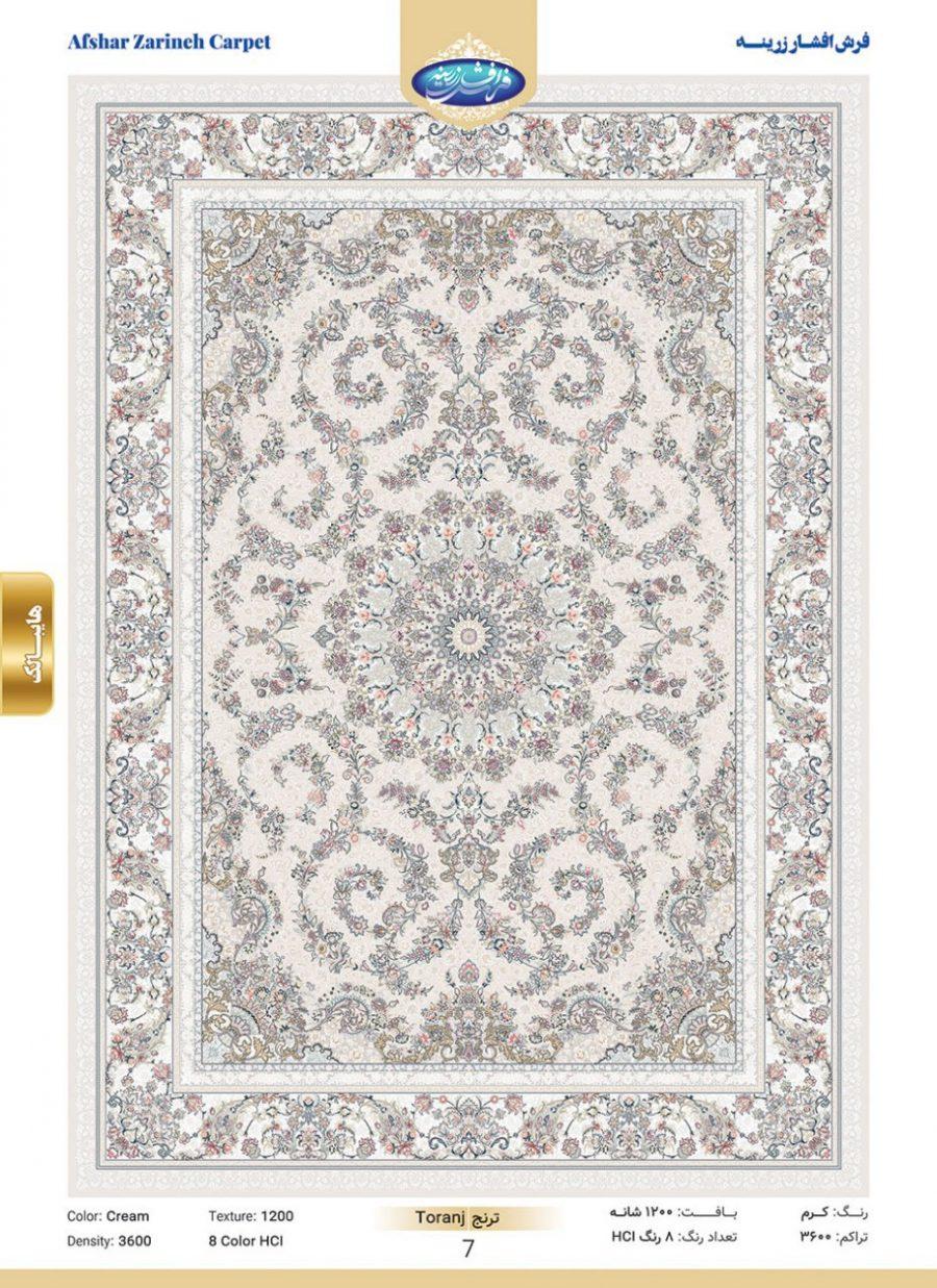 Персидский ковер 34